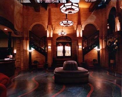 File:Hyperion Interior.jpg