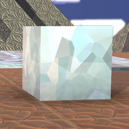 File:Ice Block.png