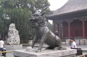 Qilin Statue at the Summer Palace in Beijing.jpg