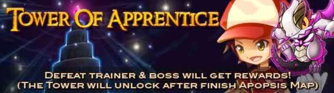 Tower of Apprentice S1 Banner
