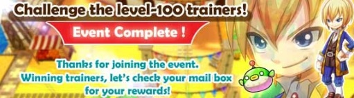 100-lvl trainers event complete bannerjpg