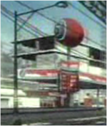 Balloon-signed Gas Station