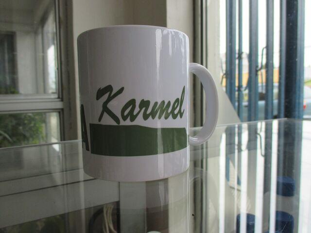 File:Kaffe 852.jpg