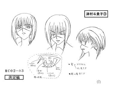 File:C-tokiko01.jpg
