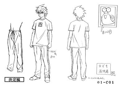 File:Kazuki3.jpg