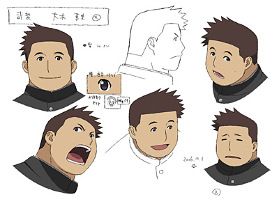 File:Daihamaconcept.jpg