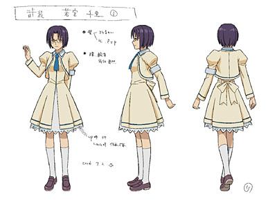 File:Chisato1.jpg