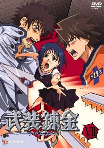 File:DVD7.jpg