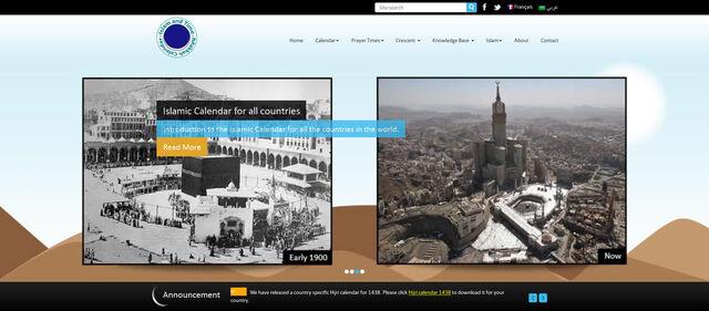File:Makkah1.jpg