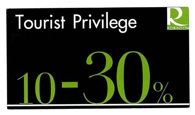 File:Tourist privilge Coupon 10 30%(F) 1.jpg