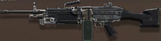 File:M249 SAW Menu Icon MWR.png