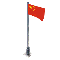 File:Flag 11 China menu icon CoDH.png