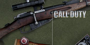 Soviet menu screen CoD1