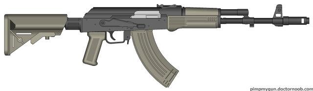 File:PMG MW2 AK-47.jpg
