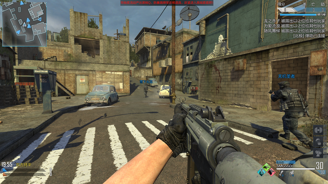 File:SMG5SD CoDO.png