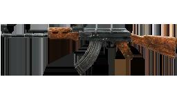 File:AK47 menu icon CoD4.png