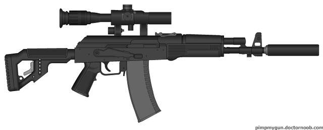 File:PMG AK-9.jpg