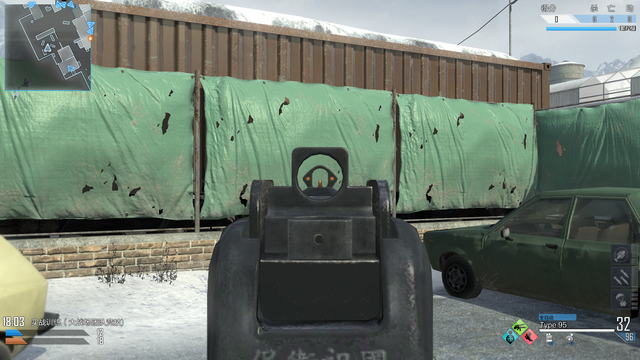 File:Type 95 ADs CoDO.png