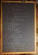 Cipher9 Section2 DerEisendrache BO3