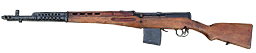 SVT-40 menu icon UO