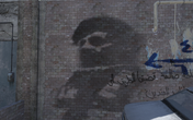 Khaled Al-Asad graffiti Team Player MW2