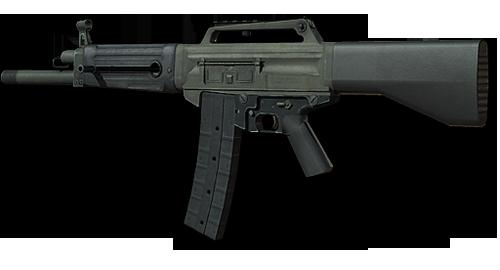 File:USAS-12 Model MW3.png