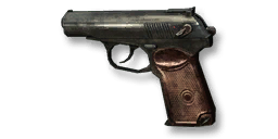 File:Makarov menu icon BO.png