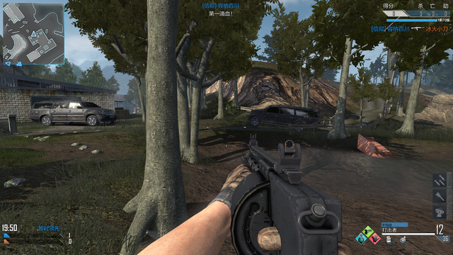 File:Striker FirstPerson CoDO.png