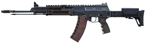 File:AK12 menu icon AW.png