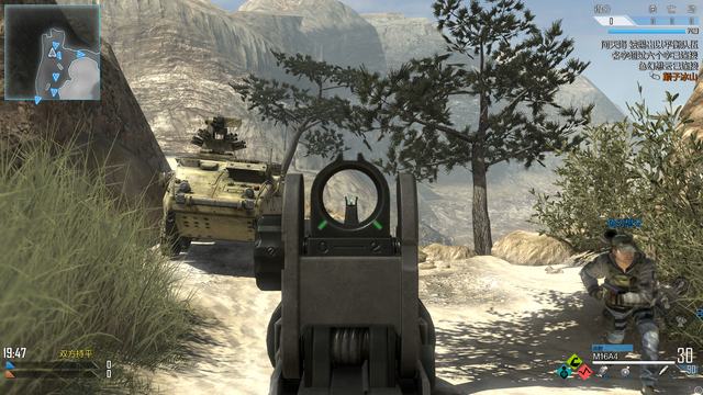 File:M16A4 ADS CoDO.png