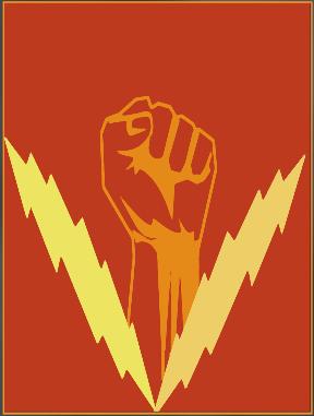 File:Resistance logo.png
