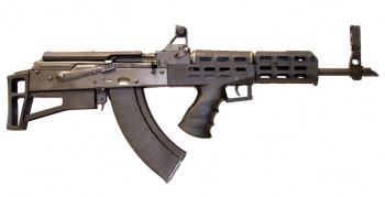 File:Century Arms AK-47 bullpups.jpg