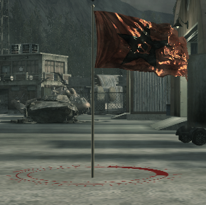 File:Ultranationalist flag CoD4.png