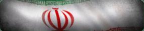 File:Iran Background BO.png