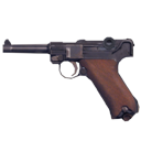 File:Luger menu icon CoD1.png