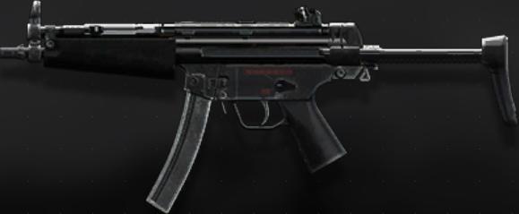 File:MP5 Menu Icon MWR.png