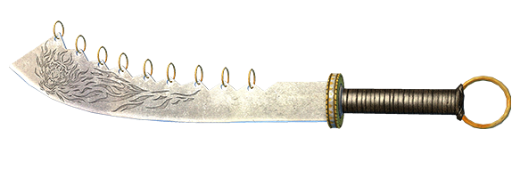 File:Nine Ring Sword menu icon CoDO.png