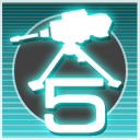 File:The Camp Achievement Icon CoDH.png