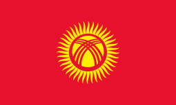 File:Flag of Kyrgyzstan.png