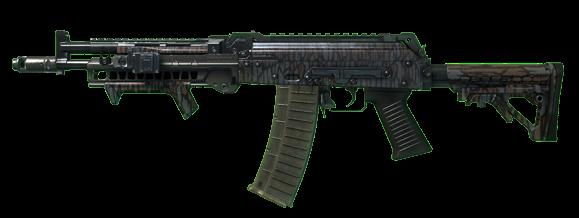 File:AK117 Custom Edition CoDO.png