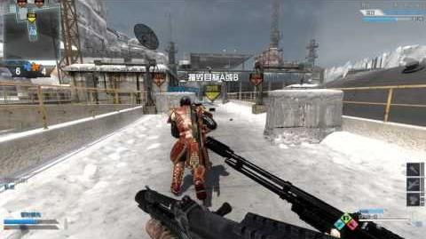 Call of Duty Online China subbase 1 Search and Destroy 9 victory