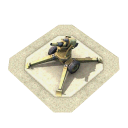 Howitzer menu icon CoDH