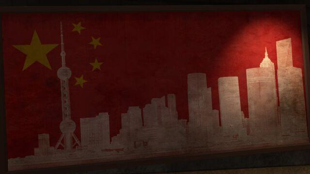 File:China Shanghai BOII.jpg