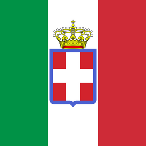 Royal italian army flag