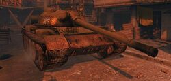 T-55 BO