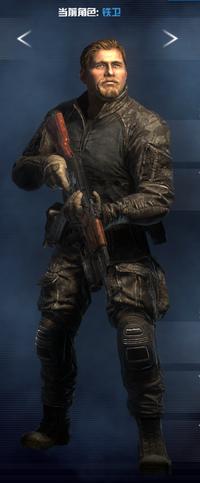 Defender Character CoDO