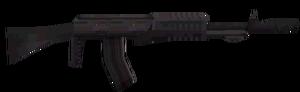 AN-94 MW2DS