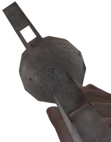 File:Panzerfaust Sight COD.png