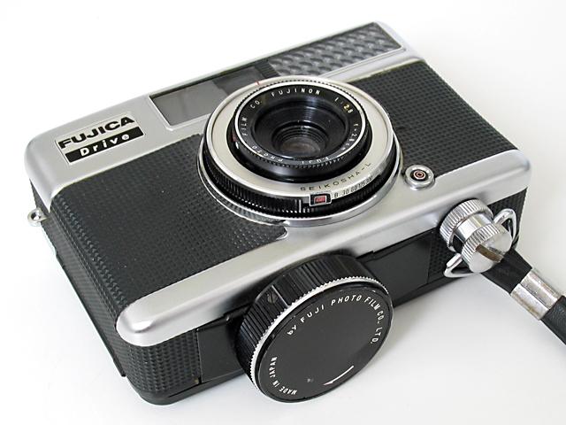 File:Fuica Drive 600476 2.jpg