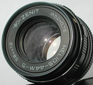 File:Lens-Helios-44m5.jpg